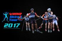 Polscy sportowcy doczekali się nartorolkowego cyklu zawodów