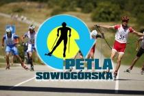 Pętla Sowiogórska - nartorolkowy bieg na 30 km odbędzie się 29 lipca 2018