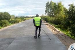 Jodyna na trasie pierwszego przejazdu Westerplatte-Hel